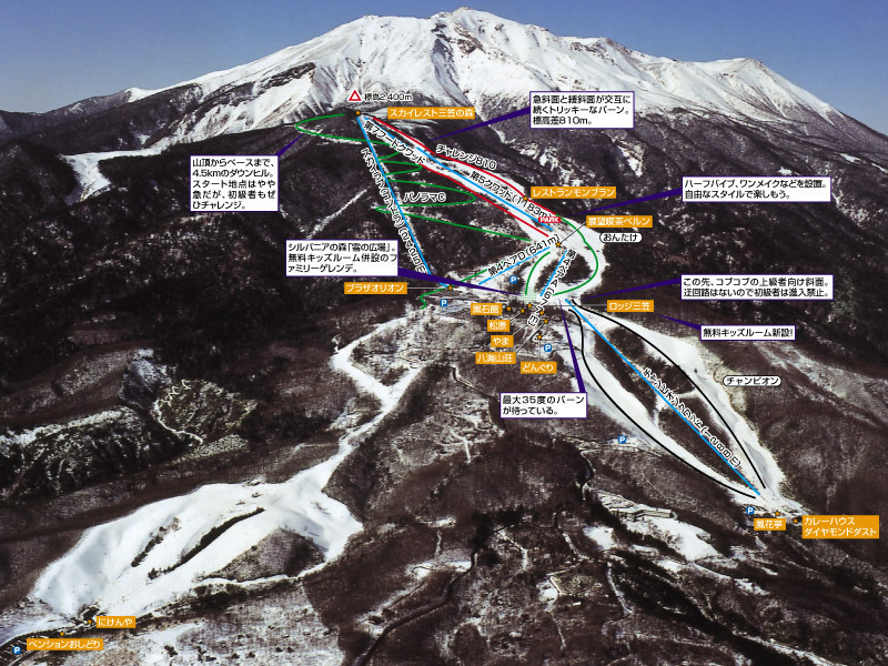 Ciao Ontake Snow Resort Piste / Trail Map
