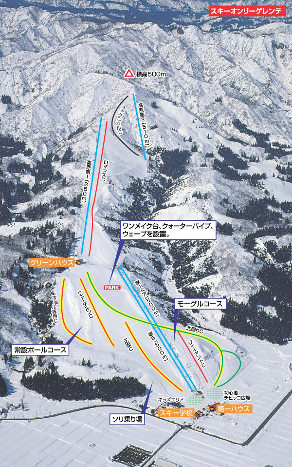 Itsukamachi Piste / Trail Map