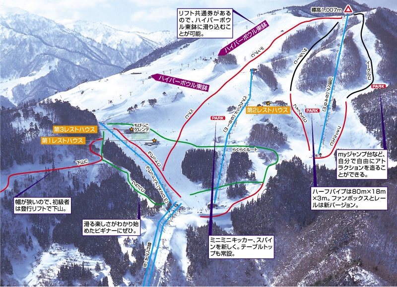 Sky Valley (Japan) Piste / Trail Map