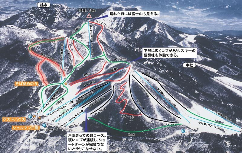 Togakushi Piste / Trail Map