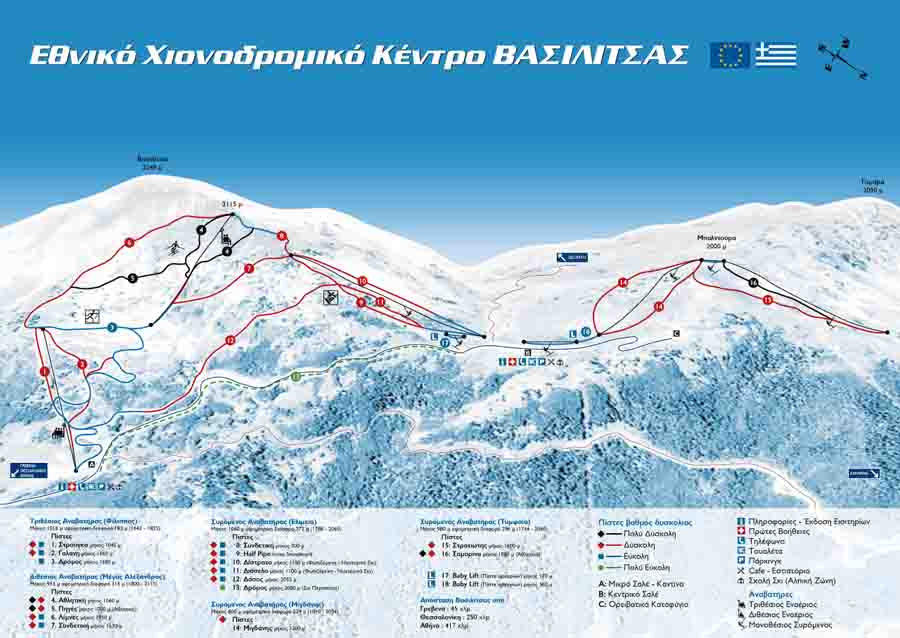 Vasilitsa Piste / Trail Map