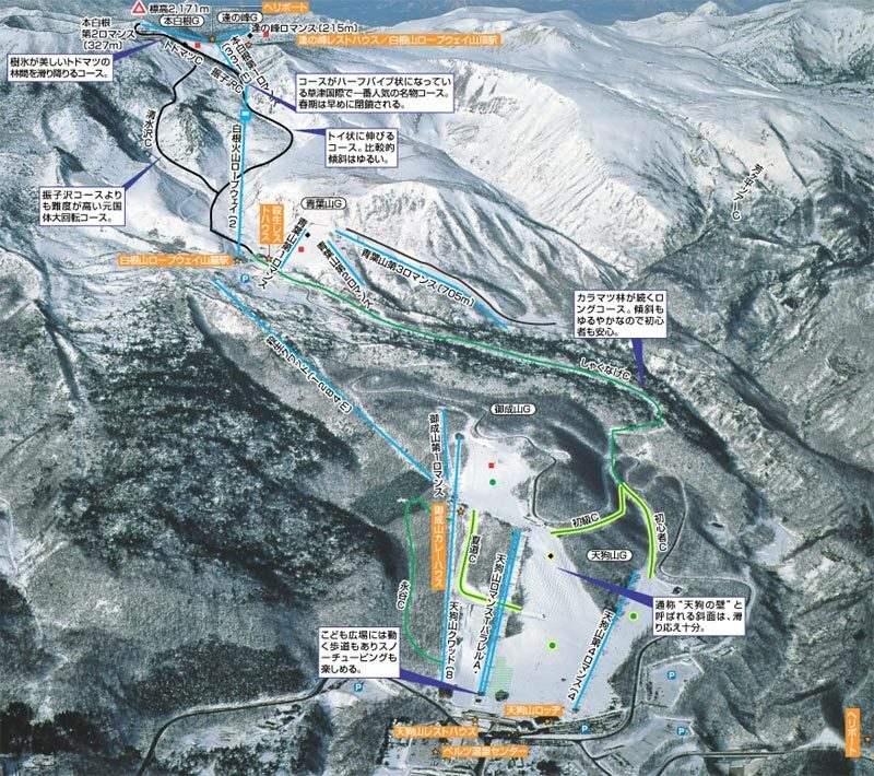 Kusatsu Kokusai Piste / Trail Map