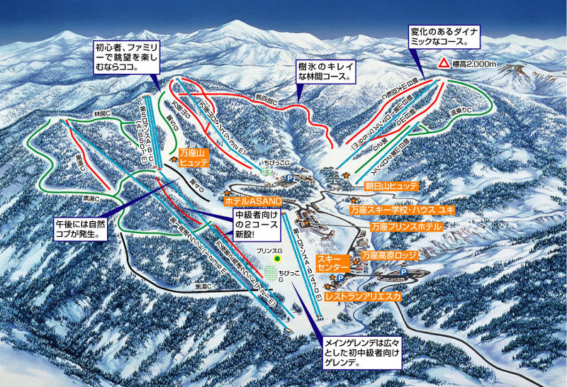 Manza Onsen Piste / Trail Map