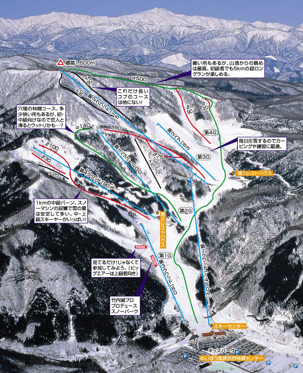Meihou Piste / Trail Map